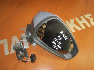 audi a3 2013 2017 kathreptis dexios ilektrika anaklinomenos asimi 12 kalodia 300x225 Audi A3 2013 2017 καθρέπτης δεξιός ηλεκτρικά ανακλινόμενος ασημί 12 καλώδια