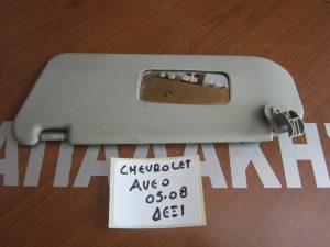 chevrolet aveo 2005 2008 alexilio dexio 300x225 Chevrolet Aveo 2005 2008 αλεξήλιο δεξιό
