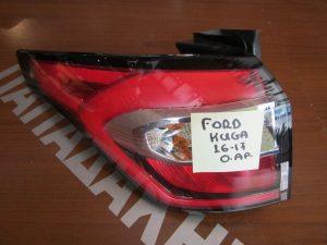ford kuga 2016 2017 fanari piso aristero 300x225 Ford Kuga 2016 2018 φανάρι πίσω αριστερό led
