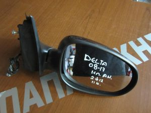 lancia delta 2008 2017 kathreptis ilektrika anaklinomenos mavros dexios 2 fis 11 kalodia 300x225 Lancia Delta 2008 2017 καθρέπτης ηλεκτρικά ανακλινόμενος μαύρος δεξιός 2 φις  11 καλώδια