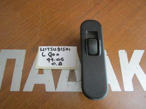 Mitsubishi L200 1999-2006 πίσω δεξιός διακόπτης παραθύρου