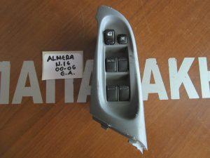 Nissan Almera N16 2000-2006 εμπρός αριστερός διακόπτης παραθύρου 4πλος