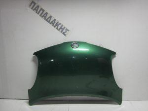 nissan micra k12 2003 2010 kapo ebros prasino 300x225 Nissan Micra K12 2003 2010 καπό εμπρός πράσινο
