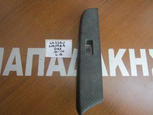Nissan Navara D22 2001-2010 εμπρός δεξιός διακόπτης παραθύρου
