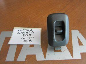 Nissan Navara D22 2001-2010 πίσω αριστερός διακόπτης παραθύρου