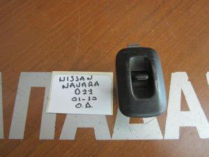Nissan Navara D22 2001-2010 πίσω δεξιός διακόπτης παραθύρου