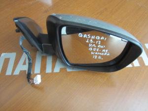 nissan qashqai 2013 2017 kathreptis dexios ilektrika anaklinomenos asimi 13 kalodia kamera 1 300x225 Nissan Qashqai 2013 2017 καθρέπτης δεξιός ηλεκτρικά ανακλινόμενος ασημί 13 καλώδια κάμερα