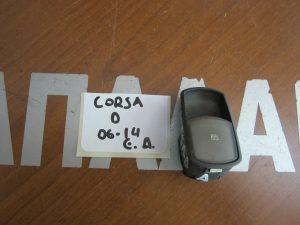 opel corsa d 2006 2014 ebros dexios diakoptis parathyrou 300x225 Opel Corsa D 2006 2014 εμπρός δεξιός διακόπτης παραθύρου