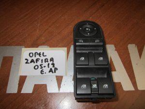 opel zafira 2005 2012 ebros aristeros diakoptis parathyrou 4plos 300x225 Opel Zafira 2005 2012 εμπρός αριστερός διακόπτης παραθύρου 4πλος