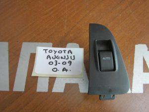 toyota avensis 2003 2009 piso aristeros diakoptis parathyrou 300x225 Toyota Avensis 2003 2009 πίσω αριστερός διακόπτης παραθύρου