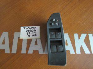 Toyota Verso 2013-2017 εμπρός αριστερός διακόπτης παραθύρου 4πλος