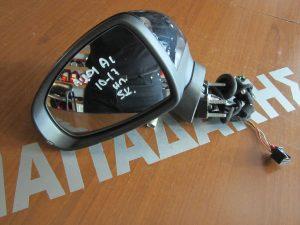 audi a1 2010 2017 kathreptis aristeros ilektrikos mavros 5 kalodia 300x225 Audi A1 2010 2017 καθρέπτης αριστερός ηλεκτρικός μαύρος 5 καλώδια