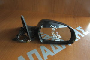 audi q3 2011 2017 kathreptis dexios ilektrika anaklinomenos mavros fos asfalias 300x200 Audi Q3 2011 2017 καθρέπτης δεξιός ηλεκτρικά ανακλινόμενος μαύρος φως ασφαλείας