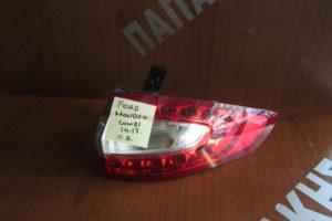 fanari ford mondeo combi 2014 2017 piso dexio led 300x200 Ford Mondeo Combi 2014 2017 φανάρι πίσω δεξιό LED