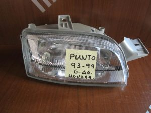 fiat punto 1993 1999 fanari ebros dexio kenourio gnisio moni laba 300x225 Fiat Punto 1993 1999 φανάρι εμπρός δεξιό καινούριο γνήσιο μονή λάμπα