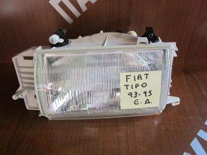 fiat tipo 1993 1995 fanari ebros aristero kenourio gnisio 300x225 Fiat Tipo 1993 1995 φανάρι εμπρός αριστερό καινούριο γνήσιο