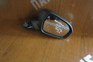Ford Mondeo 2014-2017 καθρέπτης δεξιός ηλεκτρικά ανακλινόμενος μολυβί φως ασφαλείας