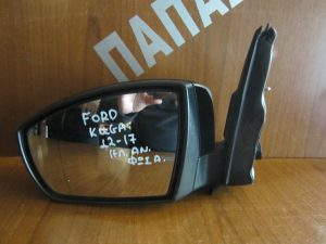kathreptis aristeros ford kuga 2012 2017 ilektrika anaklinomenos mavros fos asfalias 300x225 Ford Kuga 2012 2017 καθρέπτης αριστερός ηλεκτρικά ανακλινόμενος μαύρος φως ασφαλείας