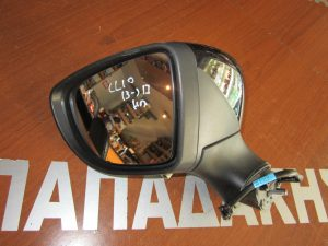 kathreptis aristeros ilektrikos renault clio 2013 2017 mavros 300x225 Renault Clio 2013 2017 καθρέπτης αριστερός ηλεκτρικός μαύρος