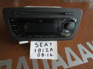 seat ibiza 2008 2016 radio cd 300x225 Seat Ibiza 2008 2016 Radio CD