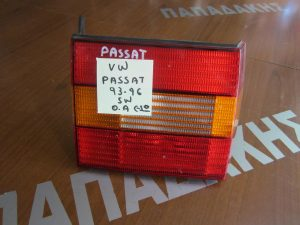 VW Passat 1993-1996 φανάρι πίσω αριστερό Station Wagon εσωτερικό