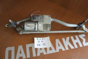 audi a4 2008 2012 systima katharistiron ebros 300x200 Audi A4 2008 2012 σύστημα καθαριστήρων εμπρός