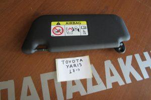 toyota yaris 2017 2018 alexilio dexio 300x200 Toyota Yaris 2017 > αλεξήλιο δεξιό