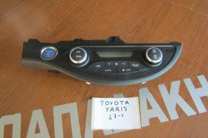 toyota yaris 2017 2018 chiristirio a c clima 300x200 Toyota Yaris 2017 > χειριστήριο A/C Clima