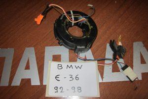 Bmw E36 S3 1992-1998 ροζέτα τιμονιού