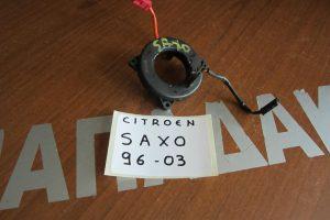 Citroen Saxo 1996-2003 ροζέτα τιμονιού