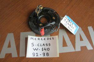 mercedes s class w140 1992 1998 rozeta timonioy 300x200 Mercedes S Class w140 1992 1998 ροζέτα τιμονιού