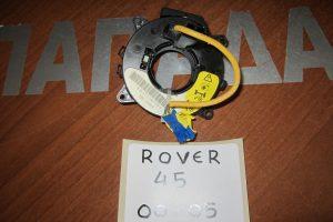 rover 45 2000 2005 rozeta timonioy 300x200 Rover 45 2000 2005 ροζέτα τιμονιού