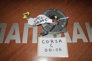 rozeta timonioy 2000 2006 opel corsa c 300x200 Opel Corsa C 2000 2006 ροζέτα τιμονιού