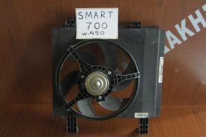 smart fortwo w450 2002 2007 700cc ventilater psygeioy neroy 300x200 Smart ForTwo w450 2002 2007 700cc βεντιλατέρ ψυγείου νερού