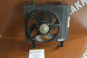 Smart ForTwo w450 2002-2007 700cc βεντιλατέρ ψυγείου νερού