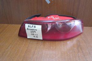 Alfa Romeo 159 2005-2011 φανάρι πίσω δεξιό