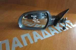 Audi A4 2010-2015 ηλεκτρικός καθρέπτης αριστερός μολυβί 5 καλώδια