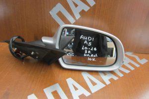 audi a5 3thyro 2010 2016 ilektrika anaklinomenos kathreptis dexios 10 kalodia asimi 300x200 Audi A5 3θυρο 2010 2016 ηλεκτρικά ανακλινόμενος καθρέπτης δεξιός ασημί 10 καλώδια