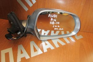 audi a5 3thyro 2010 2016 ilektrika anaklinomenos kathreptis dexios asimi 10 kalodia 300x200 Audi A5 3θυρο 2010 2016 ηλεκτρικά ανακλινόμενος καθρέπτης δεξιός ασημί 10 καλώδια