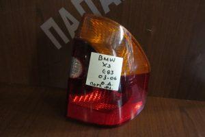 Bmw X3 E83 2003-2006 φανάρι πίσω δεξιό πορτοκαλί φλας