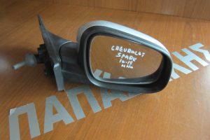 chevrolet spark 2010 2015 michanikos kathreptis dexios asimi 300x200 Chevrolet Spark 2010 2015 μηχανικός καθρέπτης δεξιός ασημί