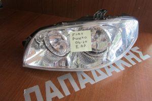 fanari empros aristero fiat punto 2004 2010 300x200 Fiat Punto 2004 2010 φανάρι εμπρός αριστερό