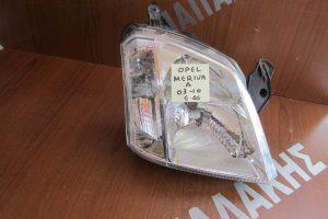 fanari empros opel meriva a 2003 2010 dexio 300x200 Opel Meriva A 2003 2010 φανάρι εμπρός δεξιό