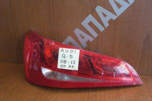 fanari piso aristero audi q5 2008 2012 300x200 Audi Q5 2008 2012 φανάρι πίσω αριστερό