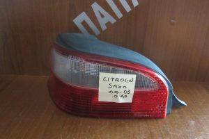 Citroen Saxo 2000-2003 φανάρι πίσω αριστερό