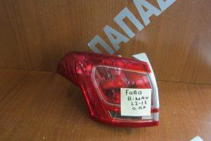 fanari piso aristero ford b max 2012 2017 300x200 Ford B Max 2012 2017 φανάρι πίσω αριστερό