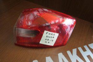 fanari piso dexio ford kuga 2008 2012 300x200 Ford Kuga 2008 2012 φανάρι πίσω δεξιό