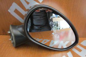 fiat 500 2007 2016 ilektrikos kathreptis dexios nikel me aisthitira 7 akides 300x200 Fiat 500 2007 2016 ηλεκτρικός καθρέπτης δεξιός νίκελ με αισθητήρα 7 ακίδες