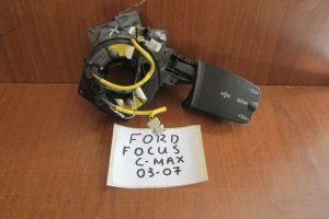 ford focus c max 2003 2007 rozeta timonioy me cheiristirio toy radio cd 300x200 Ford Focus C Max 2003 2007 ροζέτα τιμονιού με χειριστήριο του Radio CD