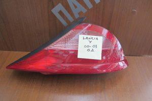 lancia y 2000 2003 fanari piso dexio 300x200 Lancia Y 2000 2003 φανάρι πίσω δεξιό
